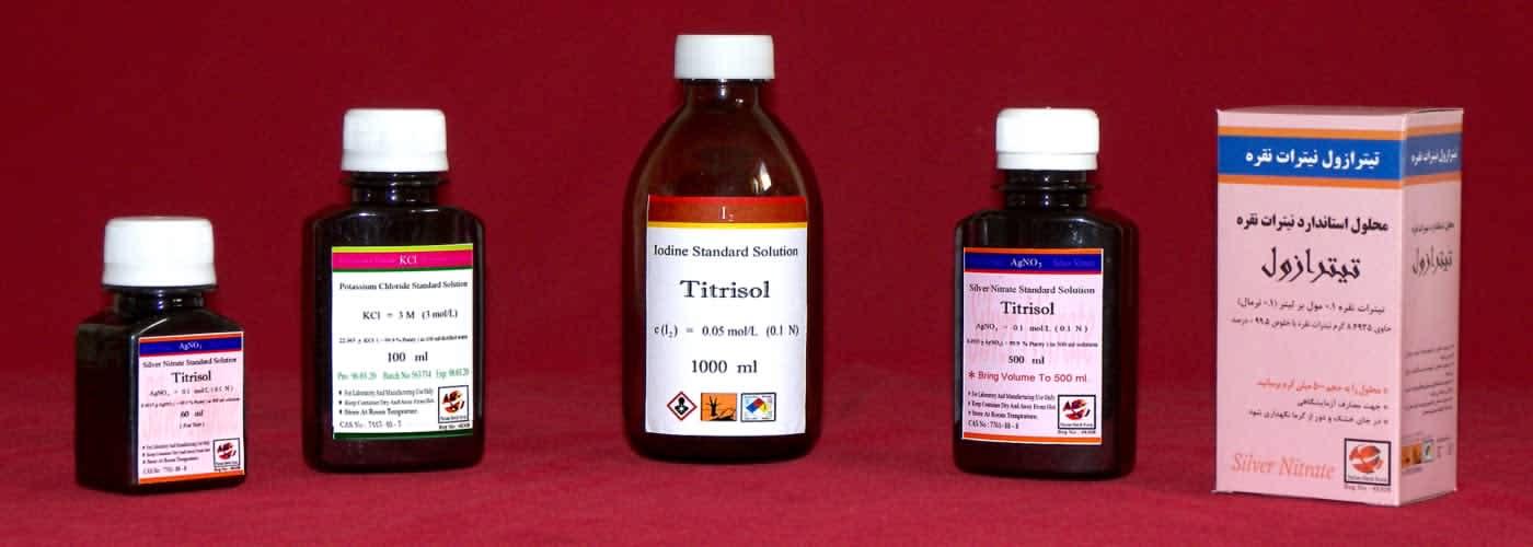 تولید انواع تیترازول